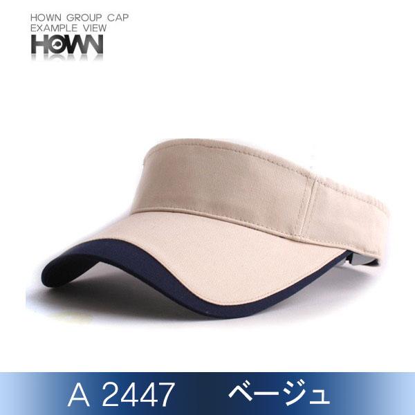 A2447-02<br> サンバイザー (ベージュ)
