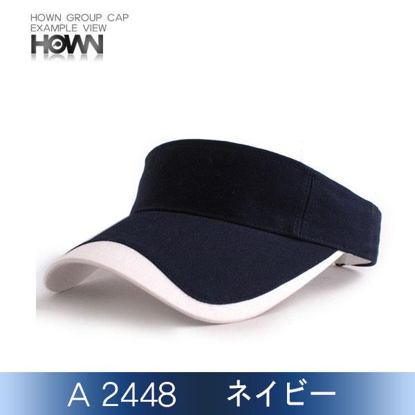 A2448-02<br> サンバイザー (ネイビー)