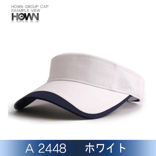 A2448<br> サンバイザー (ホワイト)