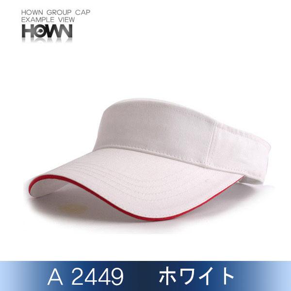 A2449-02<br> サンバイザー (ホワイト)
