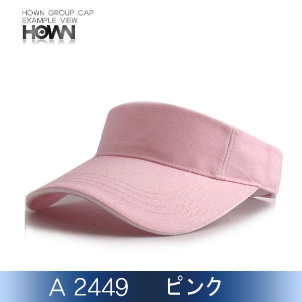 A2449<br> サンバイザー (ピンク)
