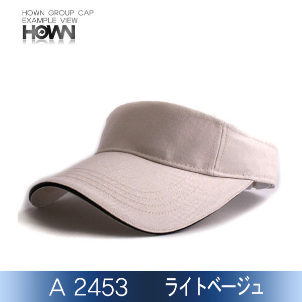 A2453-02<br> サンバイザー (ライトベージュ)