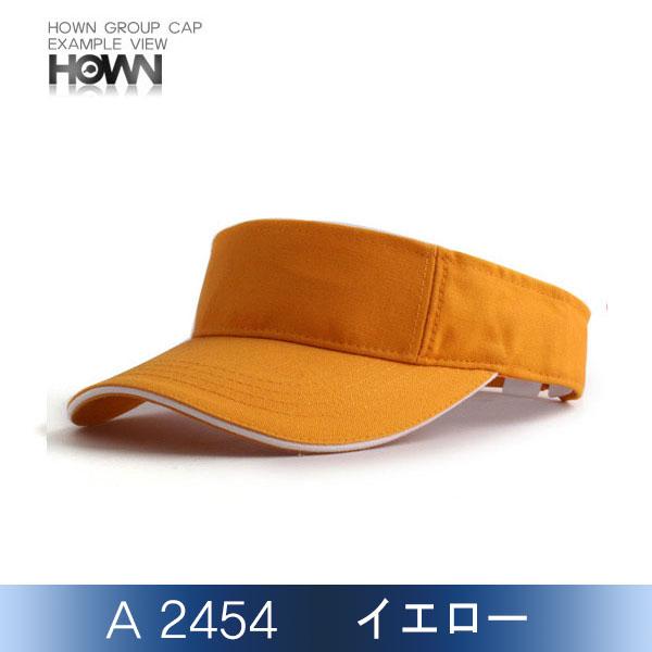 A2454-02<br> サンバイザー (イエロー)