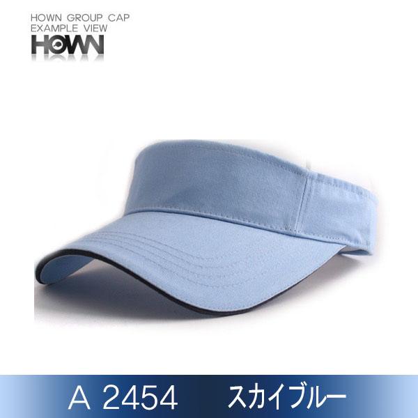 A2454<br> サンバイザー (スカイブルー)