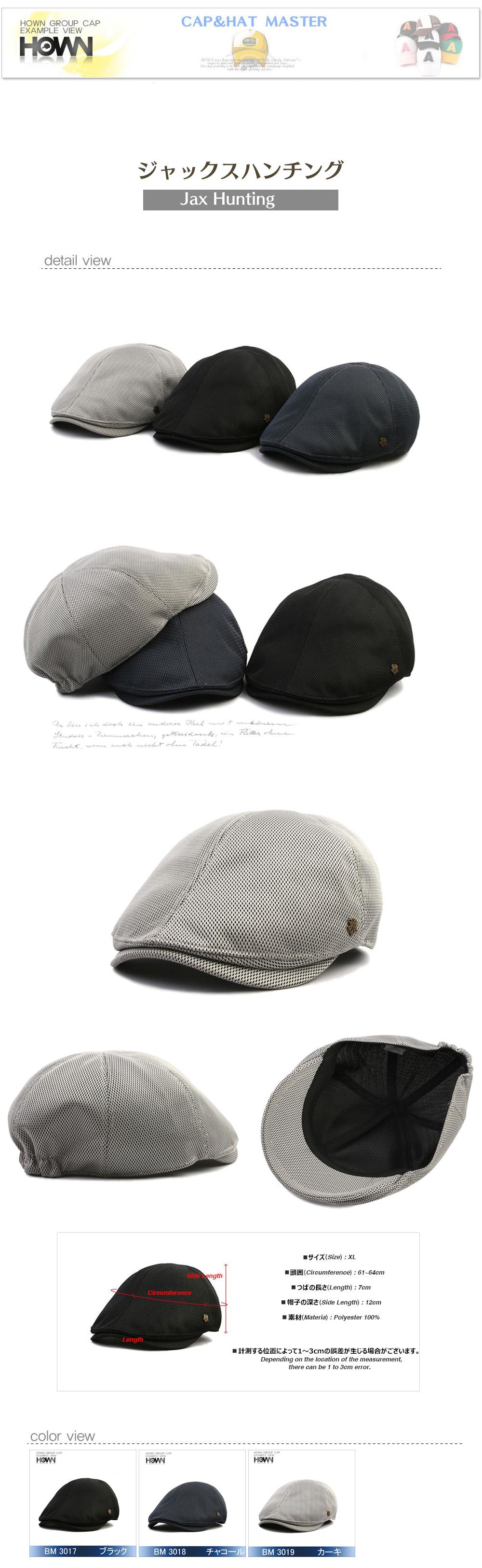ビックサイズキャップ/大きい帽子に刺繍