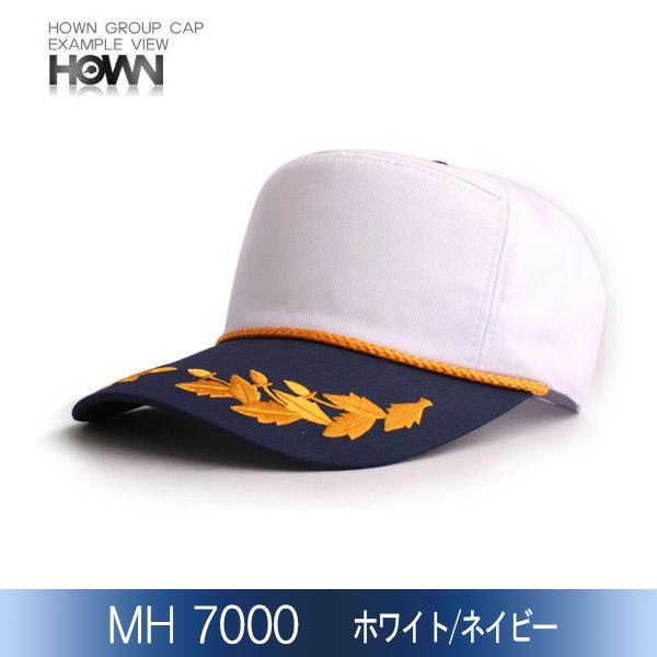 MH7000<br> イベント帽子 (ホワイト/ネイビー)