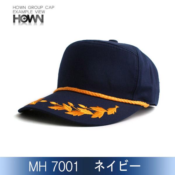 MH7001<br> イベント帽子 (ネイビー)