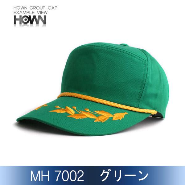 MH7002<br> イベント帽子 (グリーン)