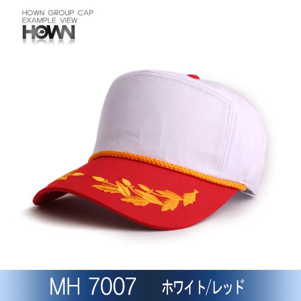 MH7007<br> イベント帽子 (ホワイト/レッド)