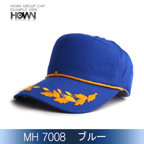 MH7008<br> イベント帽子 (ブルー)