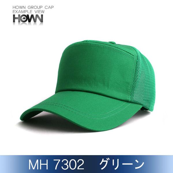 MH7302<br> イベント帽子 (グリーン)