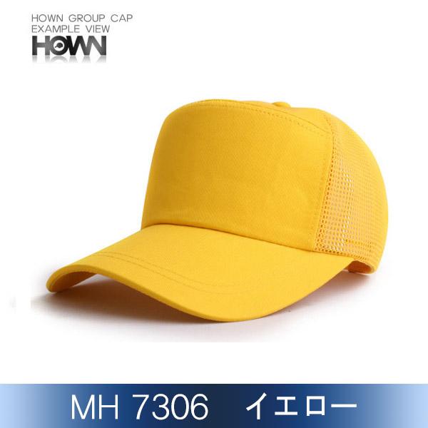 MH7306<br> イベント帽子 (イエロー)