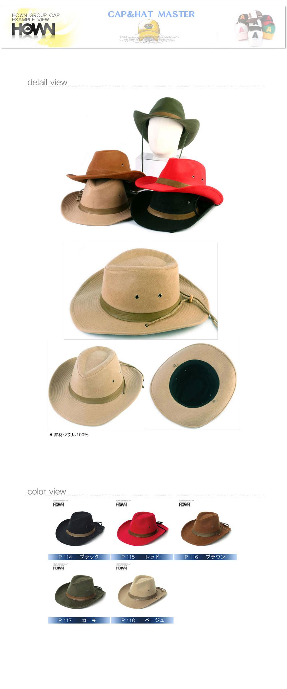 1点から製作可能!本格的3D刺繍も!名前入れ 刺繍 プリント オリジナルキャップ 登山帽子 イベント用  学校行事 サークル  アウトドアハット  登山帽子に刺繍を!