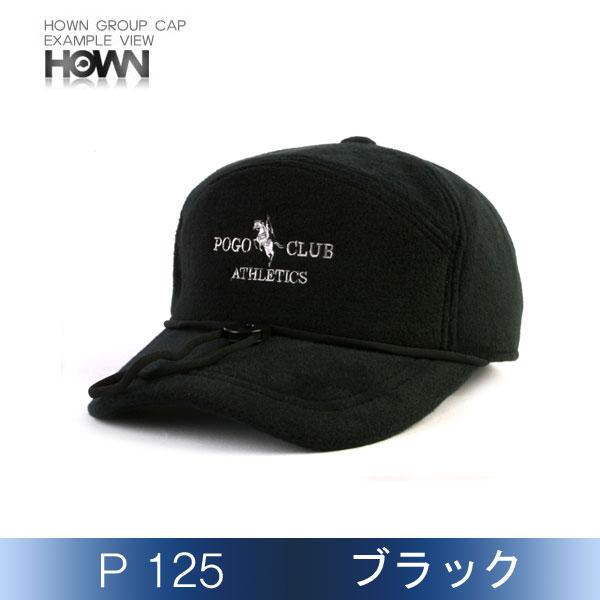P125<br> 防寒帽子