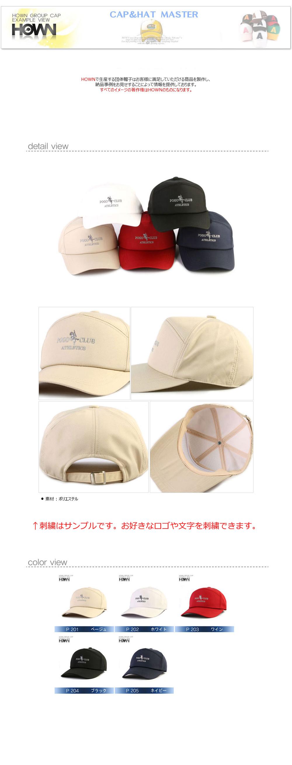 ゴルフ帽子 1点から製作可能!名前入れ 刺繍 プリント オリジナルキャップ イベント用 野球帽 学校行事 サークル ゴルフキャップに刺繍を!