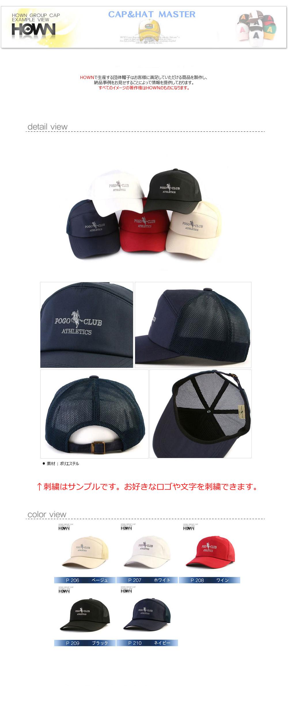 ゴルフ帽子(メッシュ) 1点から製作可能!名前入れ 刺繍 プリント オリジナルキャップ イベント用 野球帽 学校行事 サークル  ゴルフキャップに刺繍を!