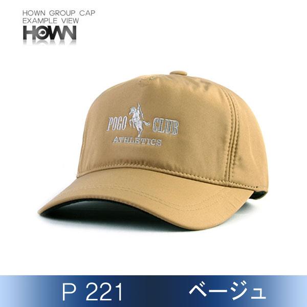 P221<br> 防寒帽子