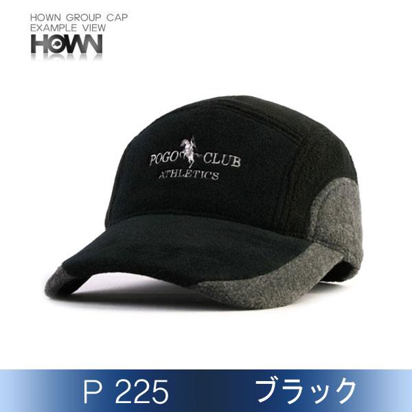 P225<br> 防寒帽子
