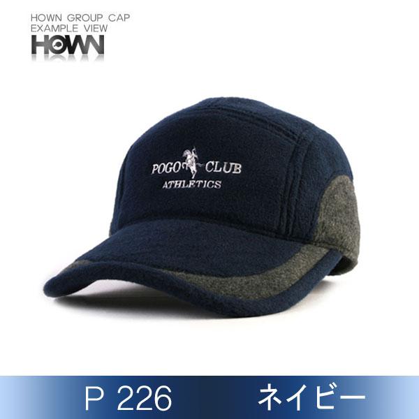 P226<br> 防寒帽子
