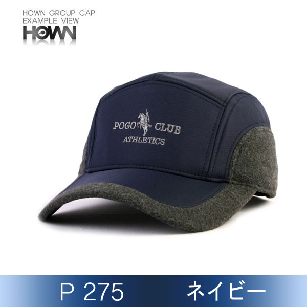 P275<br> 防寒帽子