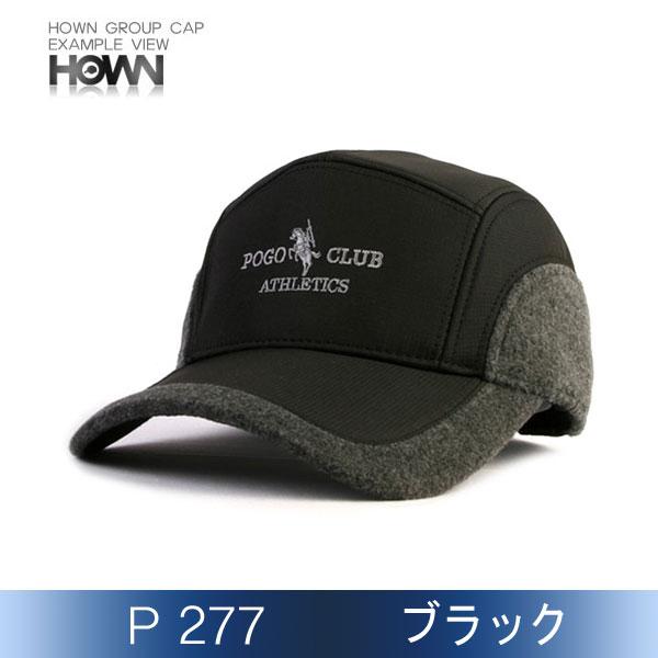 P277<br> 防寒帽子