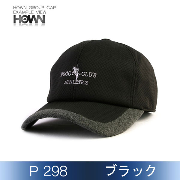 P298<br> 防寒帽子