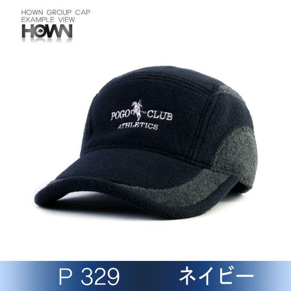 P329<br> 防寒帽子