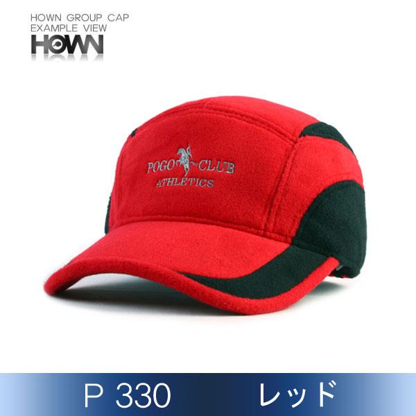 P330<br> 防寒帽子
