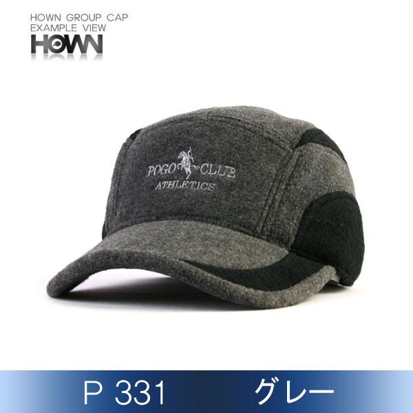 P331<br> 防寒帽子
