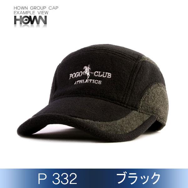 P332<br> 防寒帽子