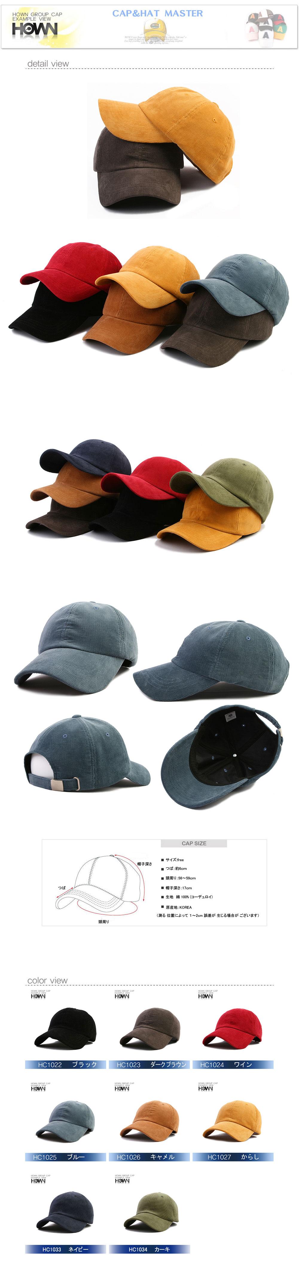 ゴールデンボールキャップ 1点から製作可能!名前入れ 刺繍 プリント オリジナルキャップ イベント用 野球帽 学校行事 サークル