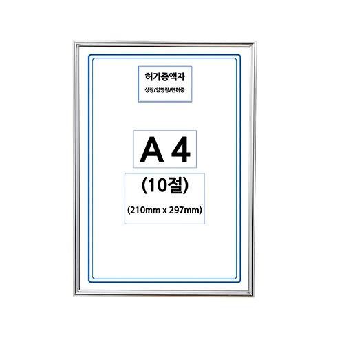 알루미늄(은색)